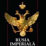 Rusia Imperială – o introducere în cultura rusă