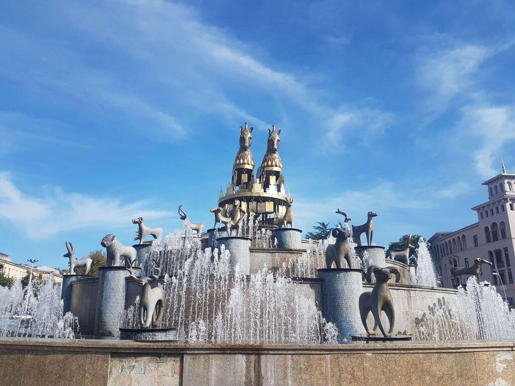 Kutaisi Colchis Fountain